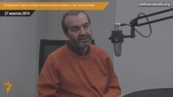Шендерович: Україна сьогодні дорогою і кривавою ціною виходить з-під імперського впливу