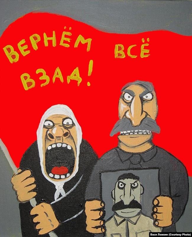 """""""План Маршалла для Украины"""" - уже реальность, - глава комитета по нацбезопасности Сеймаса Литвы Бакас - Цензор.НЕТ 3333"""