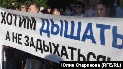 """Митинг """"За чистое небо"""" в Красноярске, 3 июля 2019 года"""