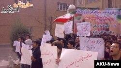 اعتراض گروهی از دانشجویان امیرکبیر
