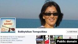 «Ар.Рух.Хақ» қоғамдық қорының басшысы Бақытжан Төреғожинаның Facebook парақшасы. (Көрнекі сурет).