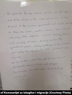 Pismo migranata Vladi Srbije