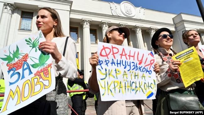 Під час акції біля парламенту України. Київ, 25 квітня 2019 року