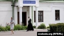 Манастыр у Жыровічах