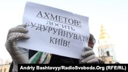 Кияни пікетували офіс Ахметова