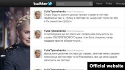 Yuliya Tymoshenko's Twitter page on July 25