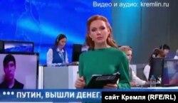 Прямая линия Владимира Путина в 2015 году