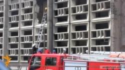 «Սպայկա»-ի շենքում հրշեջներ են հերթապահում