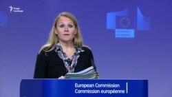 ЄС очікує, що Росія негайно відкриє Керченську протоку і звільнить кораблі та екіпажі України