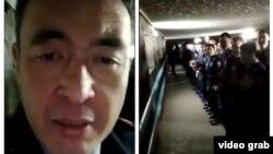 Скриншот видео «Мы – банда».