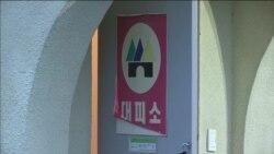 Жители Южной Кореи прячутся в убежища