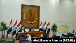 مجلس محافظة البصرة