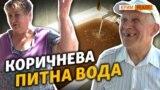 Із кранів кримчан ллється бруд (відео)