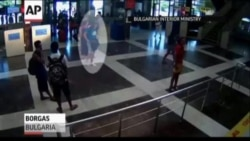 Security Video Shows Bulgaria Bombing Suspect