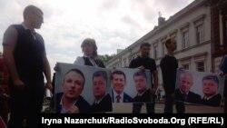 Учасники пікету в Одесі, 26 травня 2017 року