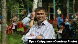 Ирек Хәйруллин