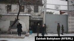 Колония №47 в Бишкеке.