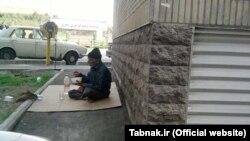 پیرمرد رها شده در تهران؛ ع از تابناک