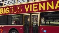 Венера тIеман историн музей