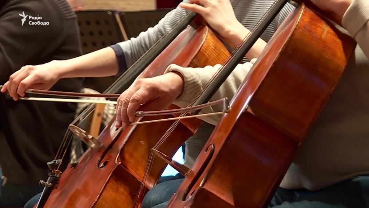 «Чтобы души погибших услышали»: филармония приглашает на концерт-реквием – видео
