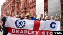 Chelsea җанатарлары Кызыл мәйданда