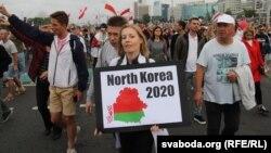 Падчас шматтысячнага маршу пратэсту 23 жніўня 2020 года