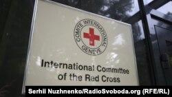 Халықаралық Қызыл Крест комитетінің тақтайшасы (Көрнекі сурет).