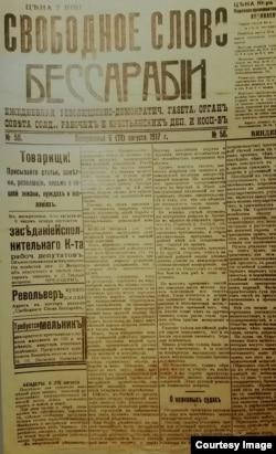 """Ziarul """"Cuvântul Liber al Basarabiei"""", oficiosul Sovietului Muncitorilor și Țăranilor din Basarabia (Foto: Centrul de Cultură și Istorie Militară, Chișinău)"""