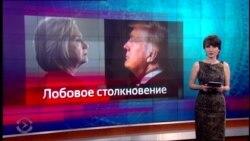 Настоящее время. Итоги с Юлией Савченко. 1 октября 2016 года