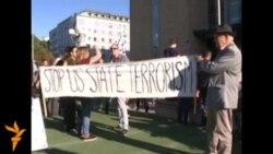 Демонстрация в Стокгольме в день визита Обамы