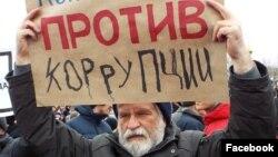 Алексей Мосин на митинге против коррупции