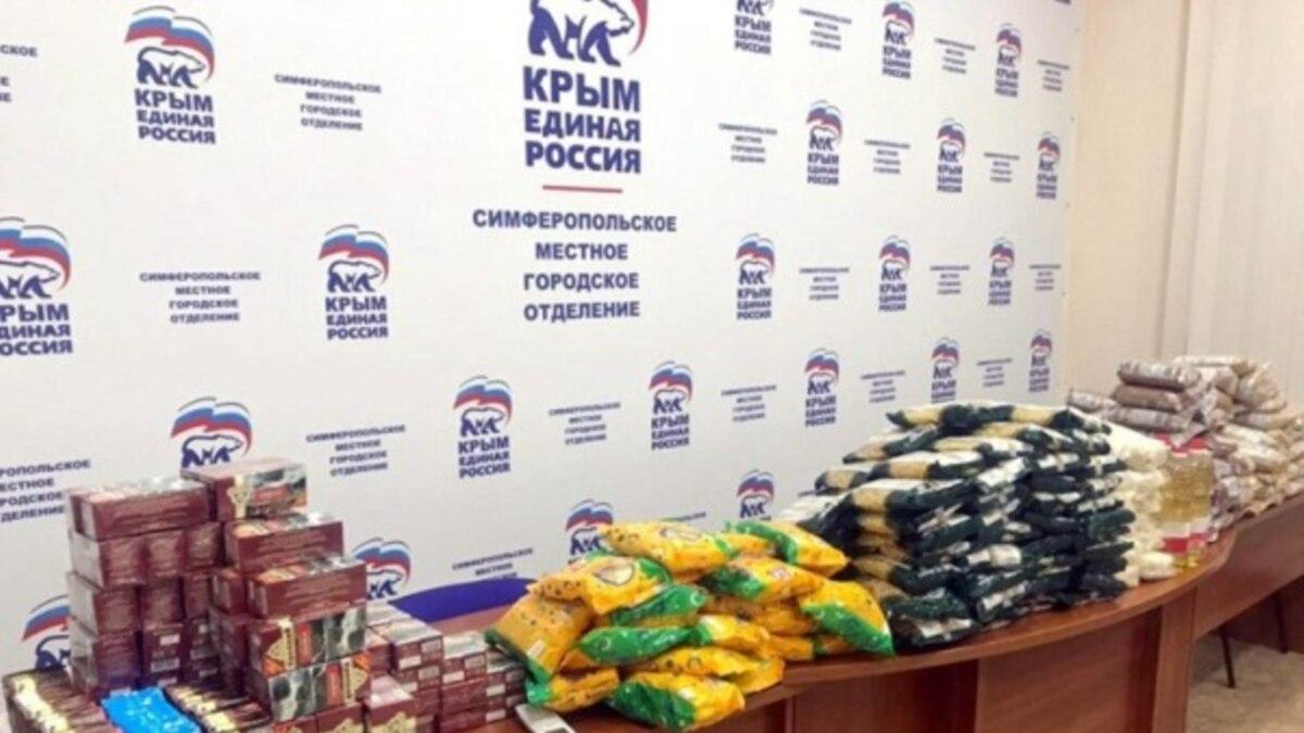 Власть аннексированного Крыма за счет бизнеса раздает продукты во время карантина через коронавирус