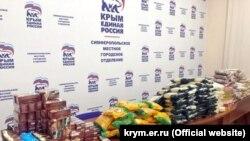 Благодійна допомога для кримчан від кримських депутатів