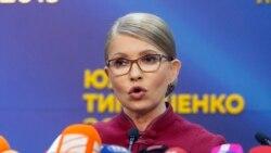 O firmă de avocatură din SUA i-a plătit milioane lui Timoșenko pentru a evita judecata