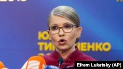 Поранешната украинска премиерка Јулија Тимошенко на прес-конференција во Киев, Украина, 2 април 2019 година.
