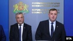Krasimir Karakachanov and Valeri Simeonov