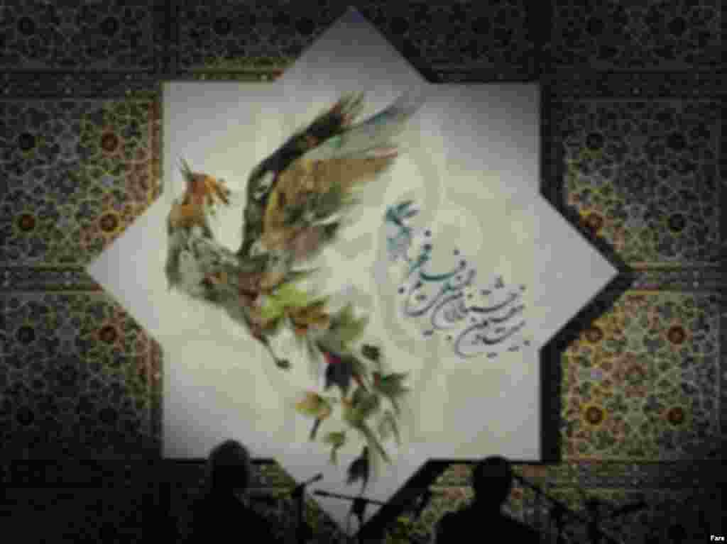 مراسم افتتاحيه بيست و هفتمين جشنواره فيلم فجر