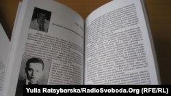 Павло Хобот, історична розвідка про Василя Кука, Дніпро, 2013 рік