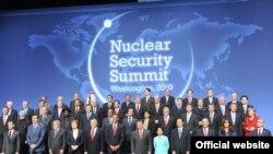 Участники вашингтонского саммита, 13 апреля 2010 г.