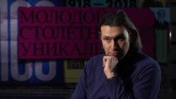 """Владимир Юровский об """"искусстве компромиса"""""""