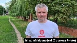 Мікалай Маслоўскі