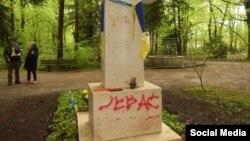 У Мюнхені невідомі осквернили могилу Бандери
