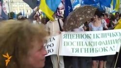 Головні противники фашизму у Харкові – жінки