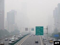 O autostradă la Beijing