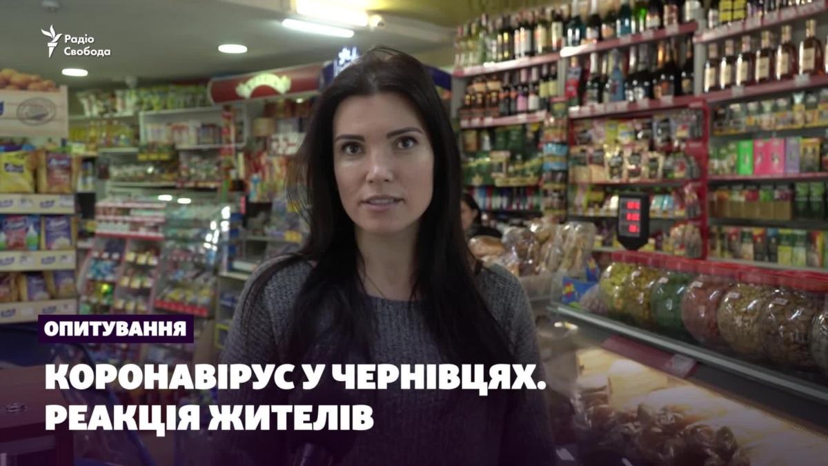Или боятся Черновцы коронавирус? Опрос – видео