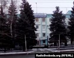 """Бывшее здание Национального технического университета, отданное """"МГБ ДНР"""""""