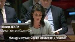 """""""Агрессию остановить, Крым вернуть"""""""