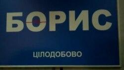 У справі Булатова