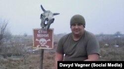 Давид Вагнер, солдат-контрактник ВСУ