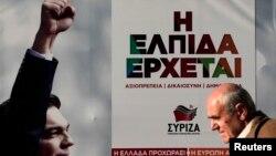 Агитация на улицах. На плакате - Алексис Ципрас, глава леворадикальной партии СИРИЗА